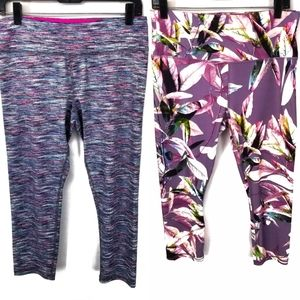 Bundle Lot of 2 RBX Cropped Capri Leggings Pants